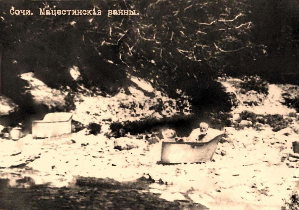 15 сентября (по старому стилю) Мацесте 116 лет!