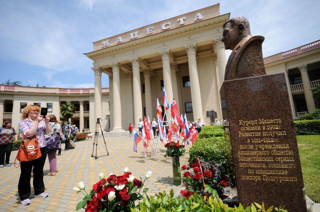 4 года с момента открытия памятник первому врачу и основателю Мацесты!