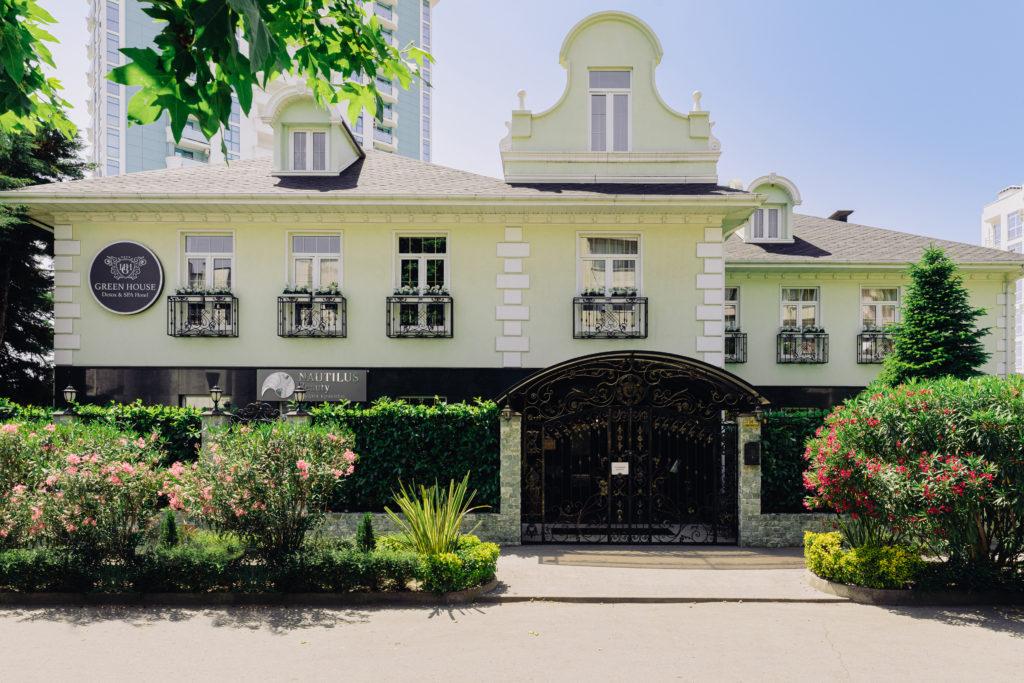 GREEN HOUSE Detox&SPA Hotel